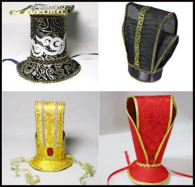 ~~Miss Goddess~~影視古裝帽子漢服唐朝丞相官員頭飾帽子劇組演出服裝道具大臣冠帽