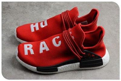 Adidas PW Human Race NMD 紅