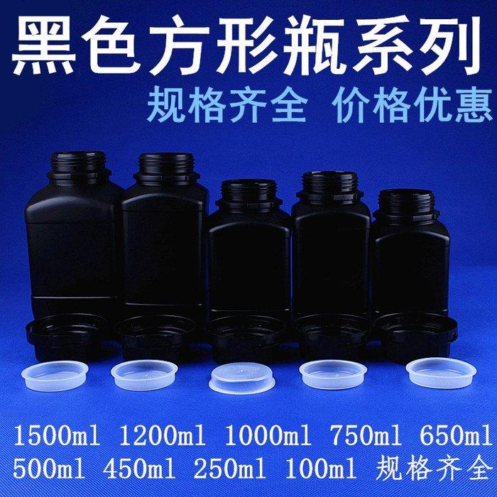 橙子的店 黑色防盜蓋塑料廣口瓶試劑瓶子密封方形大口密封瓶250-1500ml