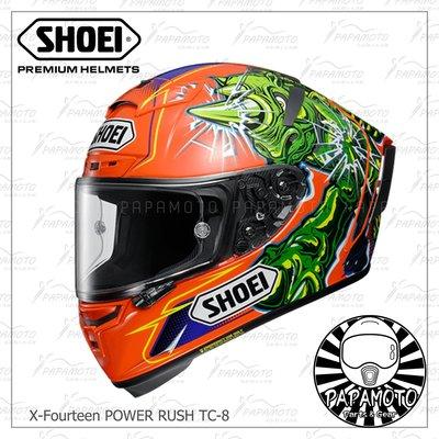 【趴趴騎士】SHOEI X14 Power Rush TC8 全罩安全帽 ( X-14 X-Fourteen 犀牛 橘