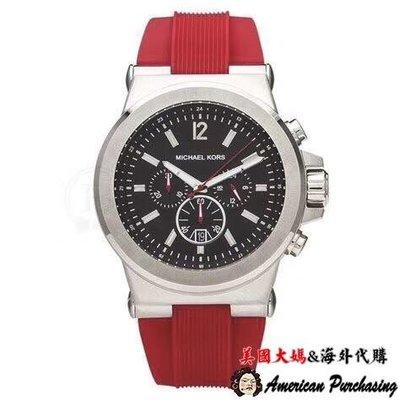 美國大媽代購 Michael Kors MK8296 矽膠 錶帶大錶面 三眼計時 歐美時尚 美國代購