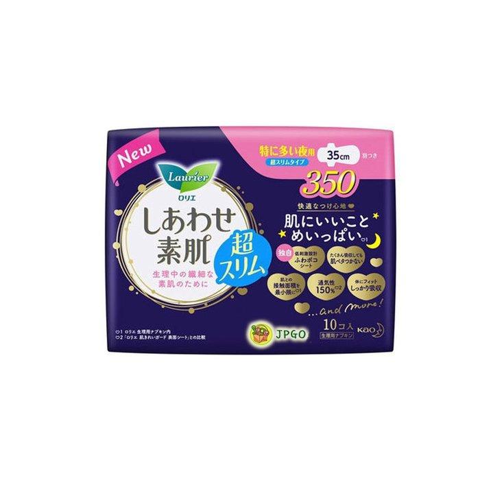 【JPGO】日本製 kao花王 Laurier蕾妮亞 素肌F系列衛生棉~超薄系列 夜用量特多 35cm/10入#570