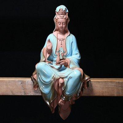【睿智精品】陶瓷淨瓶觀音菩薩 南無觀世音菩薩佛像 法像莊嚴(GA-5137)