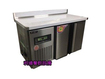 《利通餐飲設備》~RS-T004 ~瑞興4尺 工作台冰箱 4呎 工檯台冰箱 臥室冰箱 台灣製造 風冷工作台冰箱