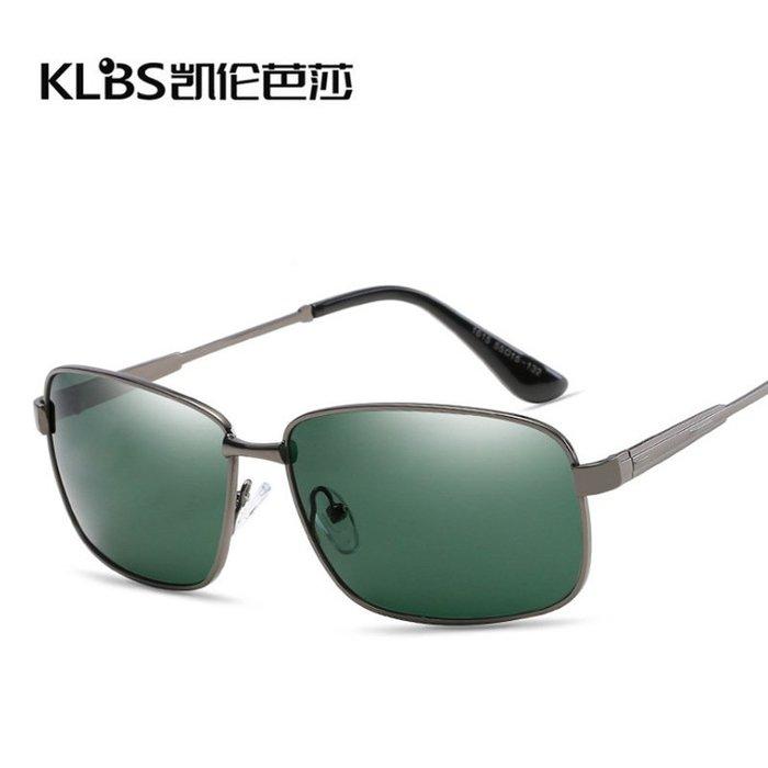 [凱倫芭莎]2003眼鏡鏡框墨鏡太陽眼鏡鏡片偏光太陽鏡1615復古男士墨鏡金屬偏光太陽鏡偏光駕駛眼鏡125