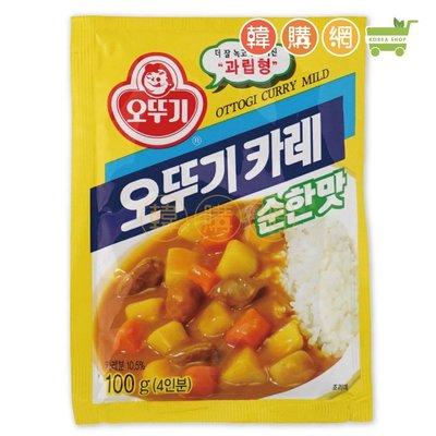 韓國OTTOGI不倒翁咖哩粉(原味)100g【韓購網】