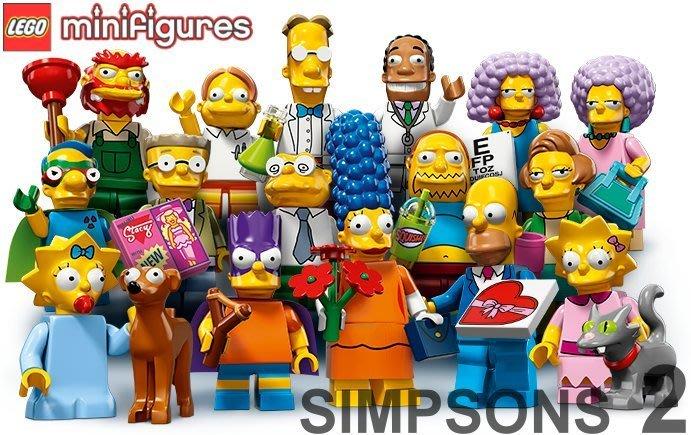 現貨【LEGO 樂高】益智玩具 積木/ Minifigures人偶系列: 辛普森2代人偶包 全套共16隻人偶 71009