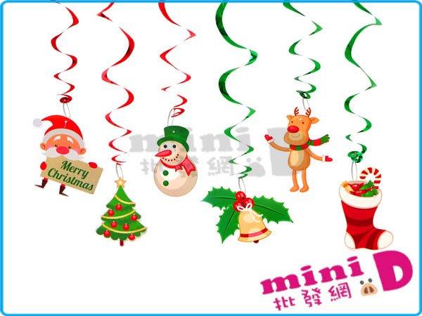 聖誕螺旋吊飾/6入 #116 聖誕 螺旋 吊飾 老公公 聖誕樹 裝飾 玩具批發【miniD】[760290002]