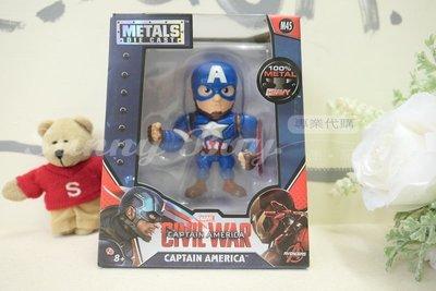 【Sunny Buy 玩具館】◎現貨◎ Metals Die cast 合金 美國隊長/Captain America
