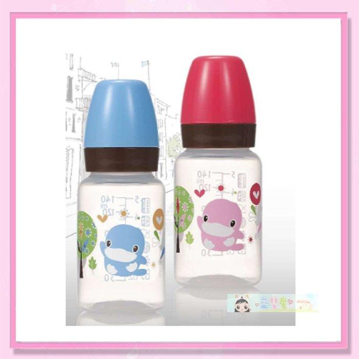 <益嬰房>酷咕鴨ku5927 歐風經典PP標準奶瓶-140ml