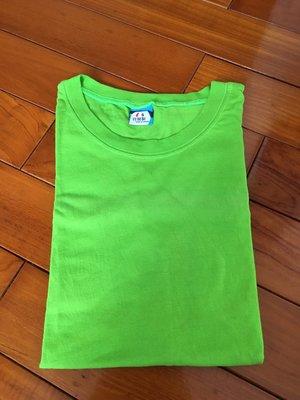 台灣製 棉T 素色 潮流 設計 T恤 潮TEE 淺綠色 特價優惠