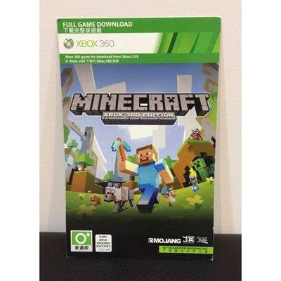 微軟XBOX360 當個創世神 我的世界Minecraft 麥塊 遊戲下載卡數位版