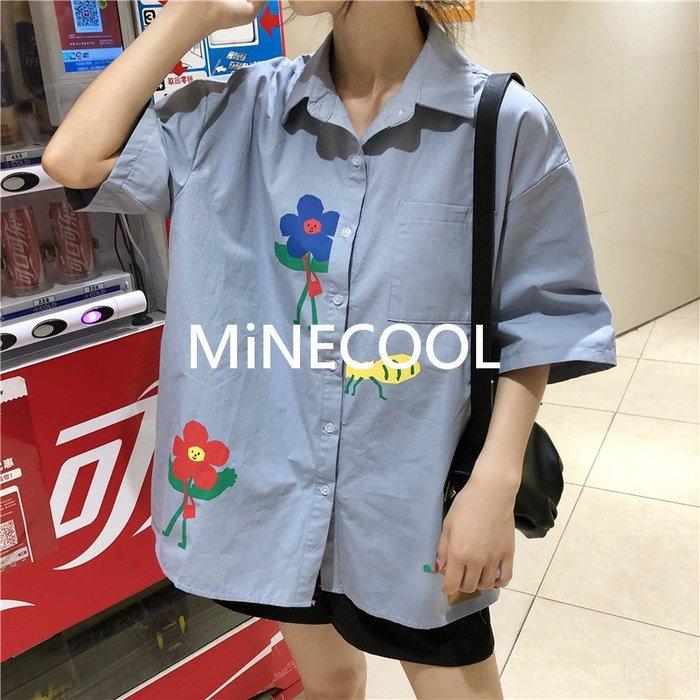 MiNE SHOP韓國 復古設計感小眾寬鬆韓版短袖襯衫M9611-2 兩色 均碼