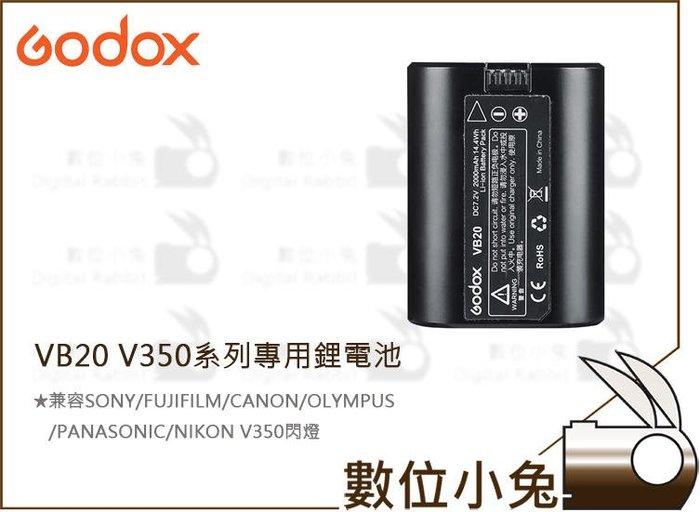 數位小兔【Godox 神牛 VB20 V350系列 專用鋰電池】公司貨 鋰電池 V350 閃燈 VB-20 原廠電池