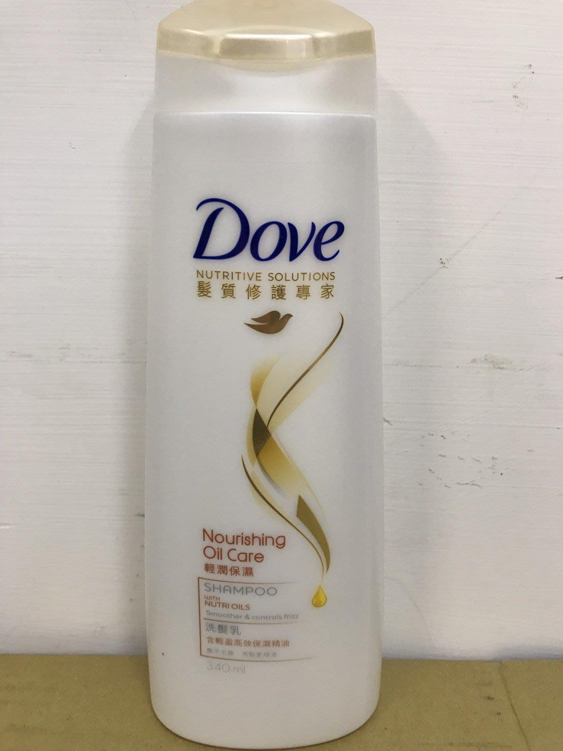 開台優惠價 多芬Dove輕潤保濕洗髮精340ml(6入) 效期至2020年