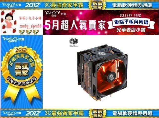【35年連鎖老店】Cooler Master Hyper 212 LED Turbo 熱導管CPU散熱器 黑蓋版有發票/