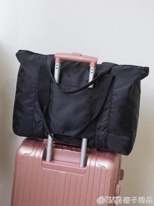 短途旅行包男小型行李袋女網紅手提折疊輕便大容量出差旅游收納包 【甲由樂叮】