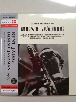 CD JAZZHUS DISK 7607 JAZZMAN 1967 Debut BENT JADIG 北歐 限量盤