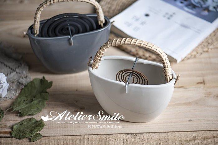 [ Atelier Smile ] 鄉村雜貨 日式復古 陶瓷蚊香罐 可提式蚊香架 薰香盤托  (現+預)