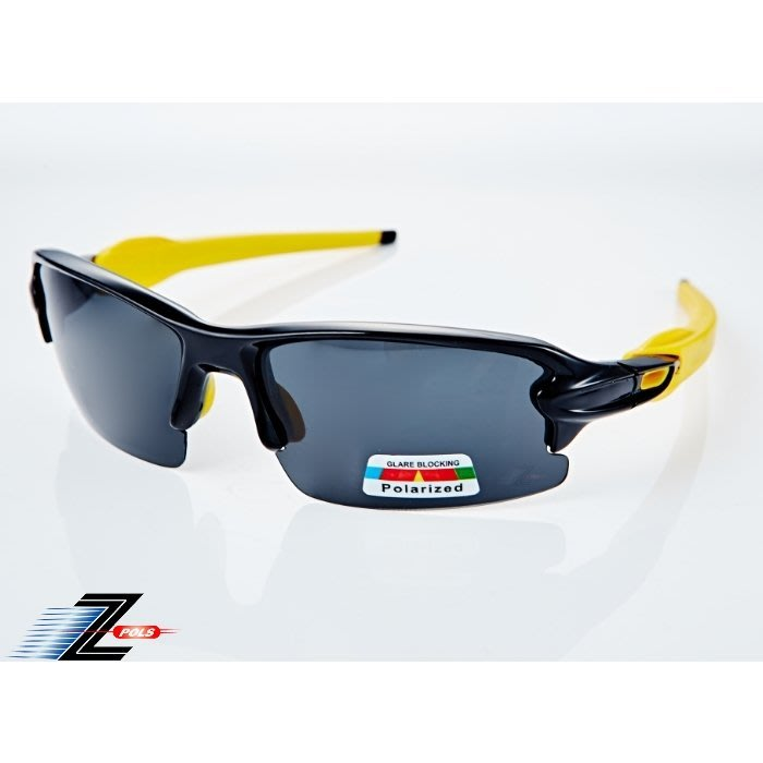 【Z-POLS PRO運動款】超舒適配戴感設計 搭載頂級Polarized強抗UV400偏光運動眼鏡!