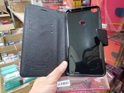 壹 CHENG TAI Xiaomi 小米 Max2 馬卡龍 皮套 米MAX2 雙色十字紋