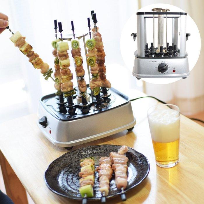 《FOS》日本 居家 無菸 燒肉 烤肉 烤雞肉串 日式串燒 無油煙 料理 居酒屋 MINROTG2 團聚 聚餐 熱銷