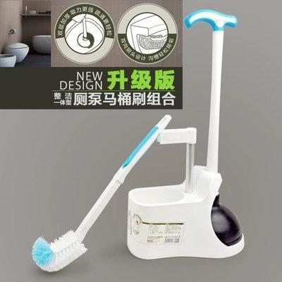 馬桶刷子管道疏通器套裝衛生間浴室馬桶吸軟毛潔廁清潔刷