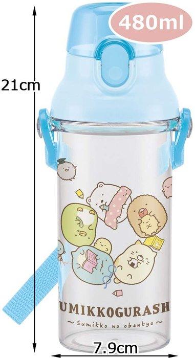 透明 角落生物 SKATER 兒童 直飲式 輕量 冷水壺 480ml 角落小夥伴 彈蓋式 日本製 LUCI日本代購