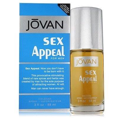 ☆安琪兒☆JOVAN 傑班 Sex Appeal For Men 魅力藍色性感 男性淡香水 88ml