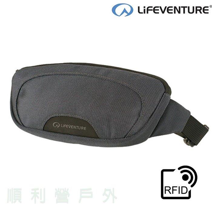 英國LIFEVENTURE  HP1 防掃描腰包 0.75L 56011 RFID 護照包 OUTDOOR NICE
