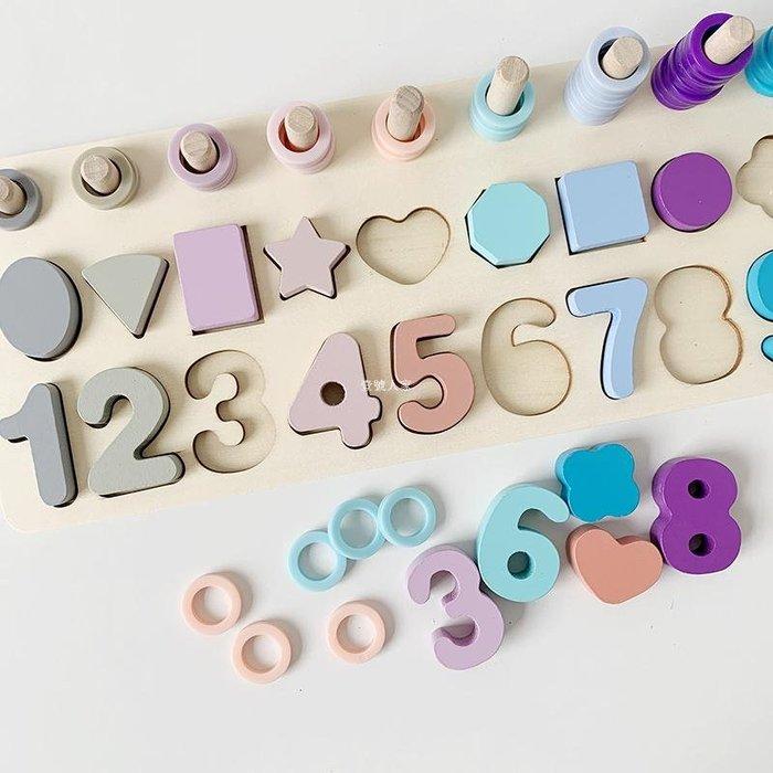 【taste dream .】 數字1-10形狀積木拼圖木質幼兒對數板數學蒙氏玩具