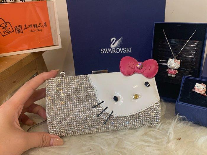 ※芯閣名牌精品店※ SWAROVSKI Hello Kitty 施華洛世奇 晶鑽 白色 晚宴包 手拿包 鍊包 98成新 配件齊全