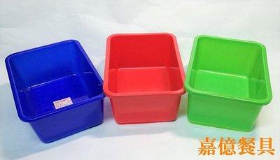 ~嘉億餐具~台灣製 長方盆260 2500cc藍紅綠 深盤皿置物籃密盆洗菜盆萬用盆調理盆 台北市
