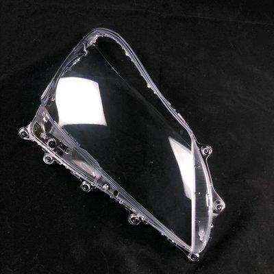 適用于皇冠大燈罩10\/11\/12款豐田13代新皇冠前燈殼面罩外殼高品質汽車燈罩燈殼