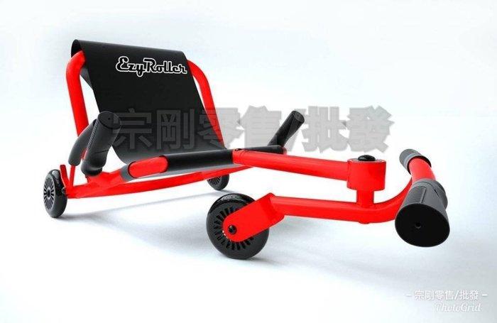 【宗剛零售/批發】運動型扭扭車 EZYROLLE 妞妞車 可滑行 可甩尾