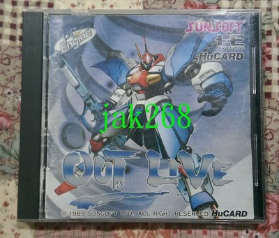 PC-Engine HU卡 OUT LIVE