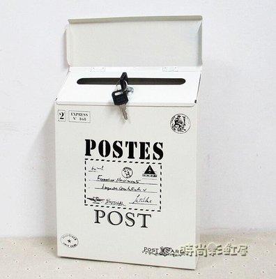 復古鐵皮帶鎖信箱 室外掛牆信報箱創意意見箱 歐式別墅郵箱郵筒「時尚彩虹屋」