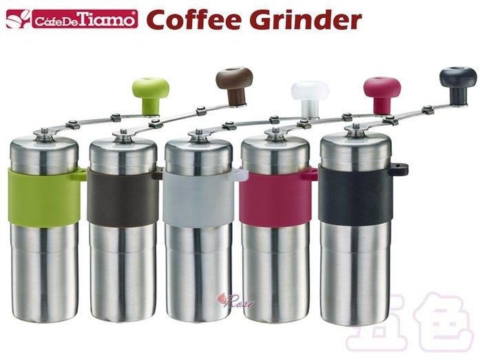 【ROSE 玫瑰咖啡館】Tiamo 攜帶型迷你不鏽鋼手搖磨豆機把手可收納