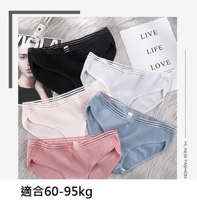 AL13純棉大尺碼內褲適合60-95公斤 棉花糖女孩 女內褲 日系螺紋棉加大女士內褲純棉襠運動三角褲