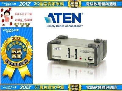 【35年連鎖老店】ATEN CS1732B 2埠USB 2.0 KVMP多電腦切換器有發票/可全家/保固2年