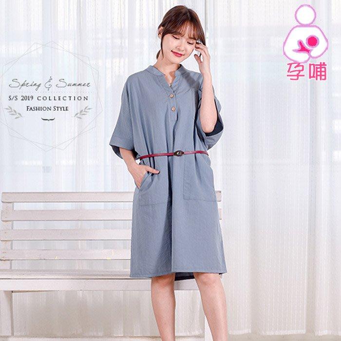 【愛天使孕婦裝】93549棉麻韓風 舒適透氣 寬鬆版哺乳衣 孕婦裝