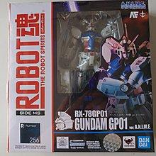 Robot魂 RX-78 Gundam GP01ver.A.N.I.ME. 日版全新未開封!