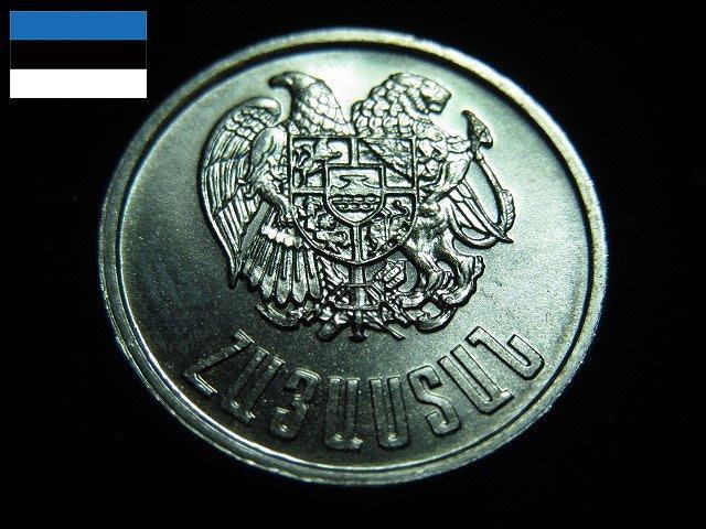 【 金王記拍寶網 】T1812  愛沙尼亞  錢幣一枚 (((保證真品)))