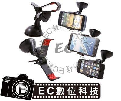 【EC數位】】迷你手機架 車用360°旋轉導航架汽車夾子手機支架 手機架 桌用架