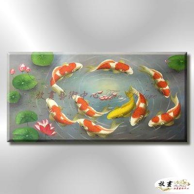 【放畫藝術】九如魚216 純手繪 油畫 橫幅 紅灰 中性色系 招財 求運 開運 事事如意 客廳掛畫 藝品 年年有餘