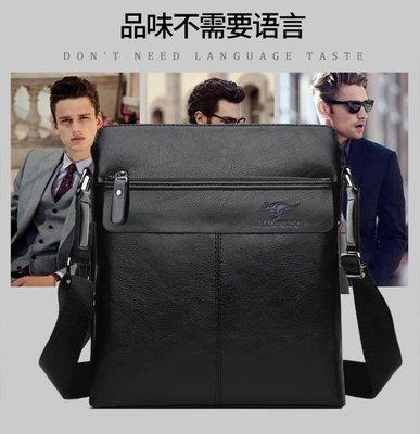 [免運]袋鼠男包單肩包男新款斜背包豎款商務皮 「粉色世家」
