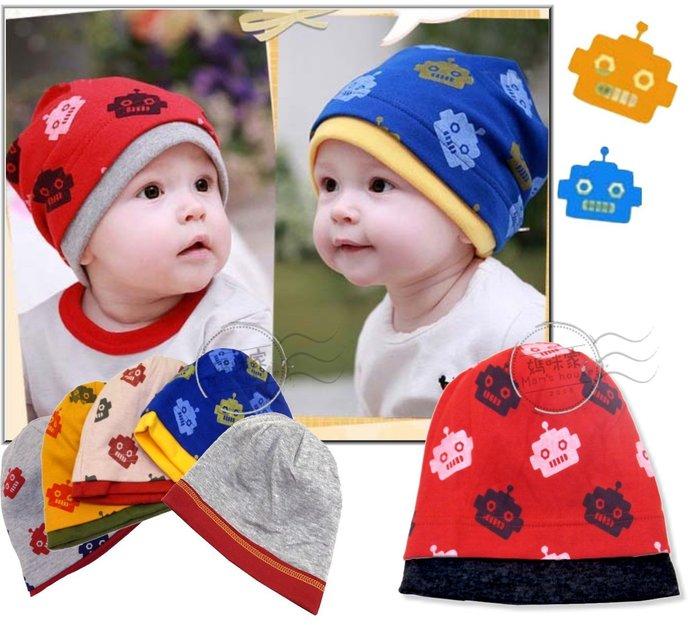 媽咪家【R021】R21機器人套頭帽 雙面 印花 純色 素面 彈性綿 寶寶帽 2用帽 適合頭圍44-60