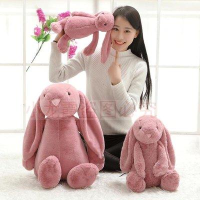 可愛邦尼兔子毛絨玩具邦妮兔公仔安撫布娃娃兒童玩偶送生日禮物女