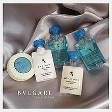 現貨Bvlgari寶格麗藍茶 旅行組 五星級飯店酒店 淋浴精 淋浴乳 洗髮精 潤髮乳 潤絲精 乳液 香皂 香氛皂