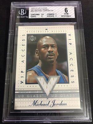 🐐2002-03 UD Glass VIP Access Jersey #MJ Michael Jordan